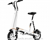 Xe điện Gấp Gọn Onemie Scooter